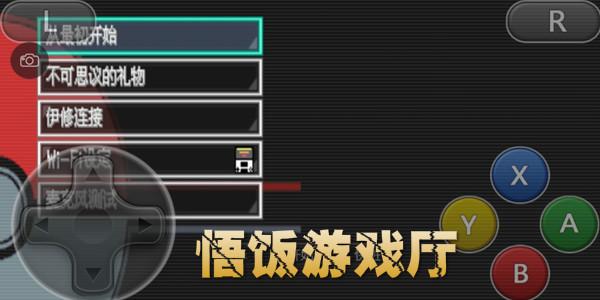 悟饭游戏厅app下载安装_悟饭游戏厅官方正版下载