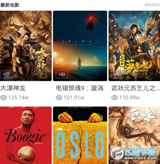 2021千禾app官方版1.0.0免�M版截�D1