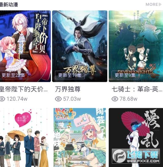 2021千禾app官方版1.0.0免�M版截�D2