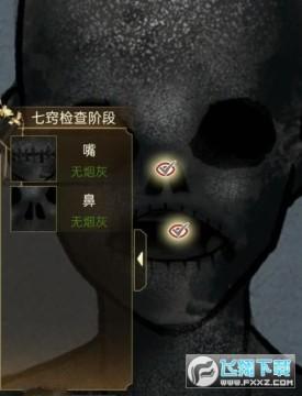 少年宋慈第一案攻略 少年宋慈第一章游戏攻略