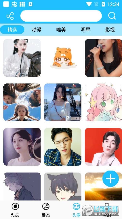 超�壁��_人app