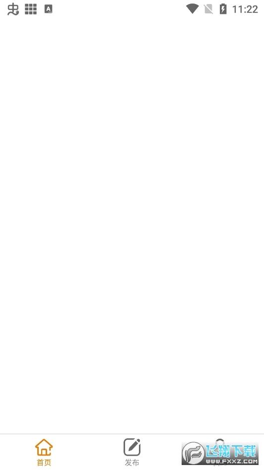 派工达app1.0.10最新版截图0