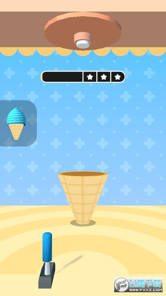 冰淇淋我最强1.0最新版截图0