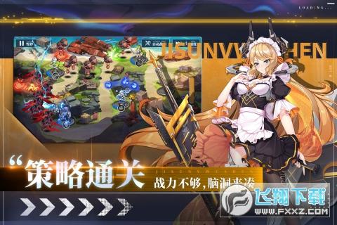 极速女武神手游官方版1.1.0手机版截图3