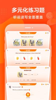 豆豆狐appv1.7.1安卓版截�D1