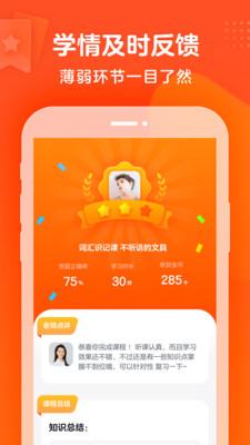 豆豆狐appv1.7.1安卓版截�D2