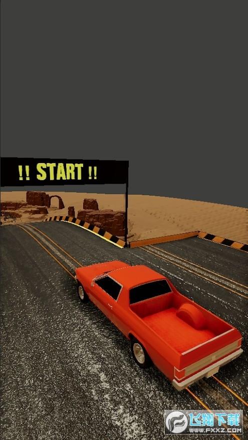 汽车碰撞速度手游v1.0截图0