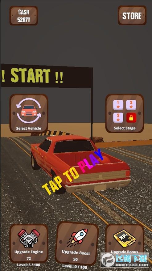 汽车碰撞速度手游v1.0截图2