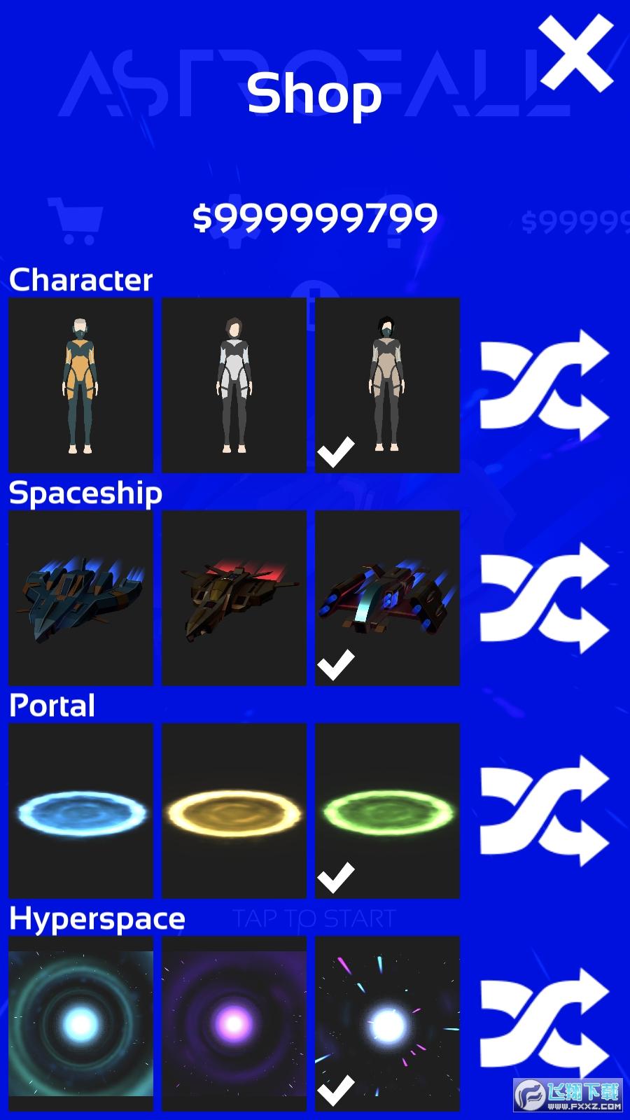 太空下降无限金币版v1.2最新版截图2