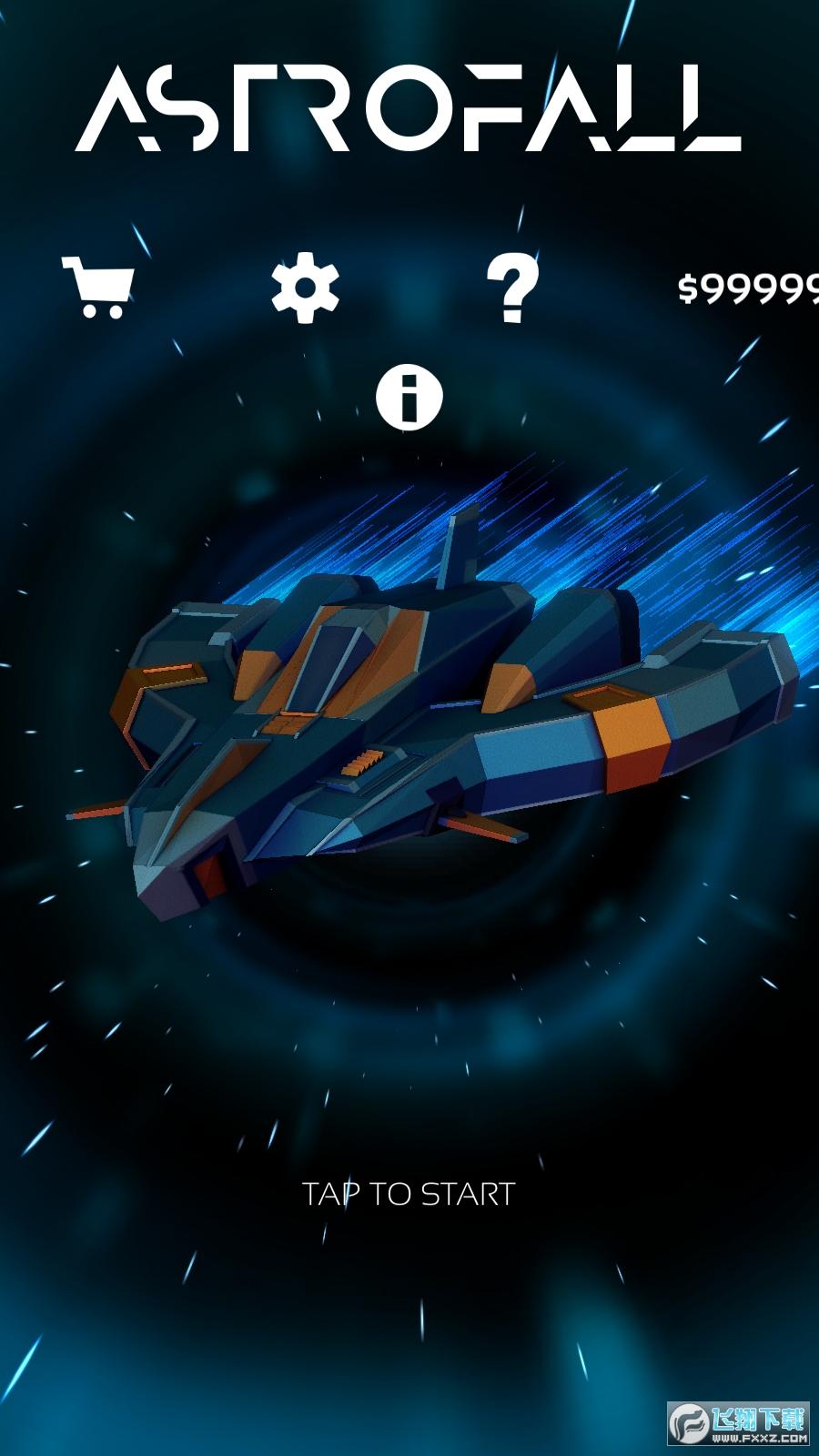 太空下降无限金币版v1.2最新版截图3