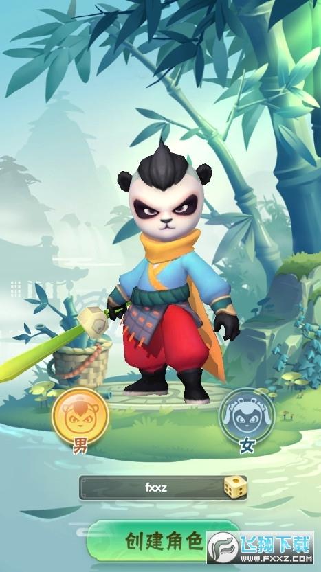 无敌熊猫人手游官方版1.52安卓版截图1