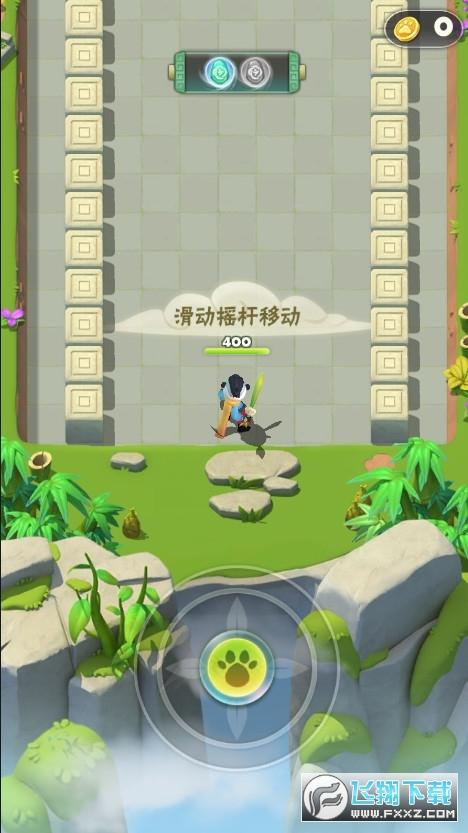 无敌熊猫人手游官方版1.52安卓版截图2