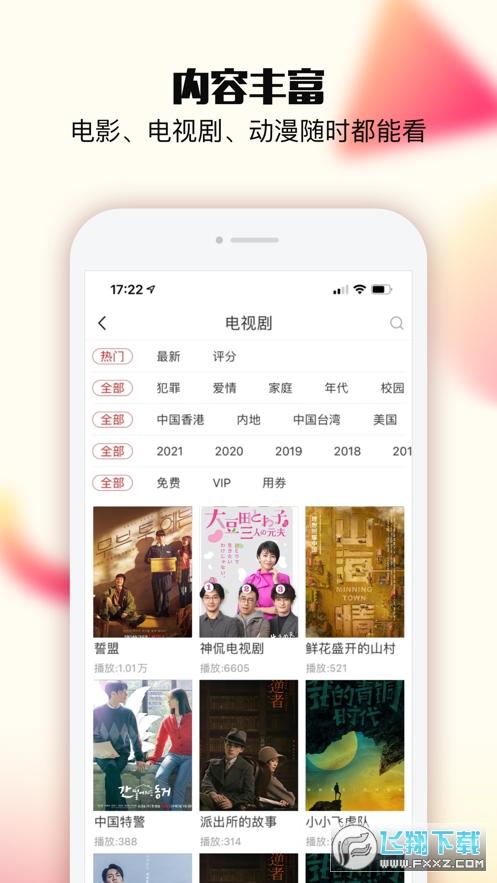 乐嗨视频app截图2