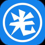 光�h助手v5.1.2 官方最新版