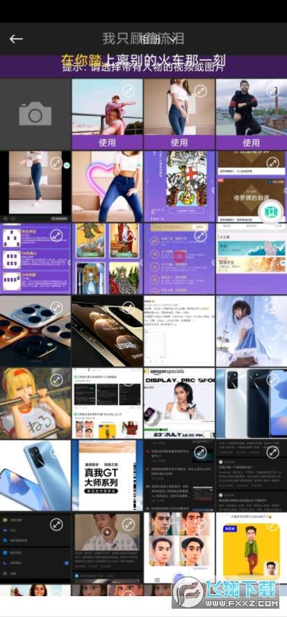 动效忍者AE视频特效制作直装解锁版1.3.1安卓版截图2