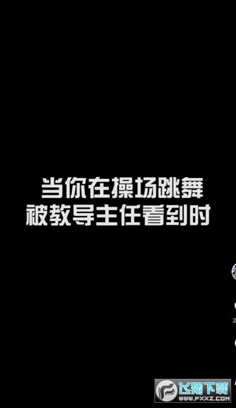 米瓜视频红包版1.1.2安卓版截图0