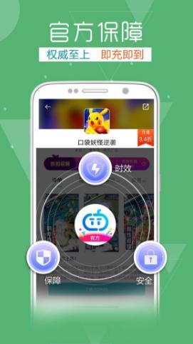 快玩手游盒子最新版1.2.0411手机版截图1