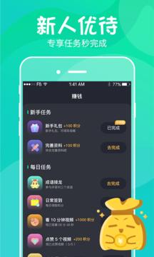 喵崽视频红包版1.0.1最新版截图0