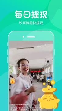 喵崽视频红包版1.0.1最新版截图2