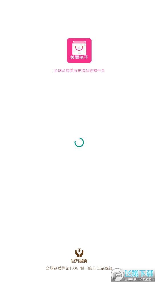 美���子app2.2.1官方版截�D0