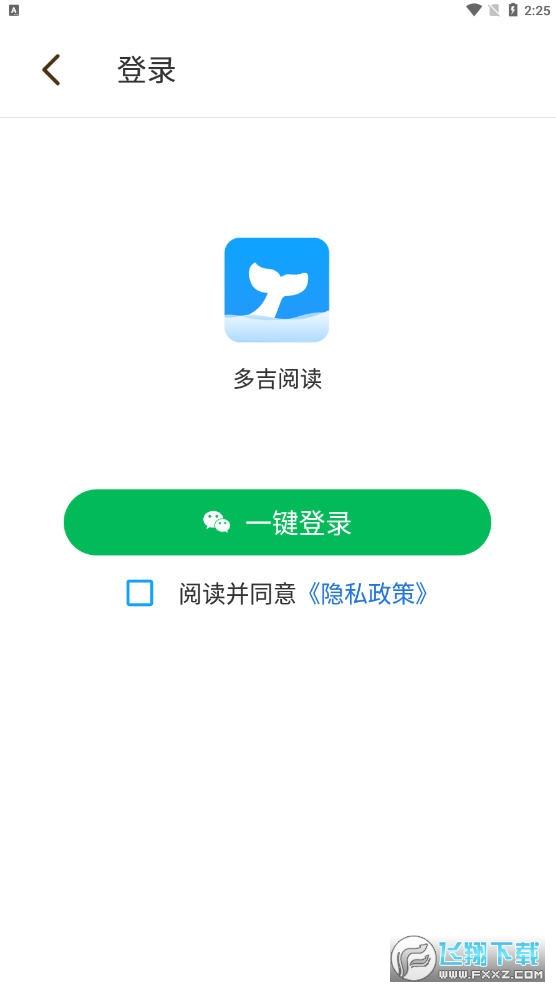 鲸喜阅读app官方版