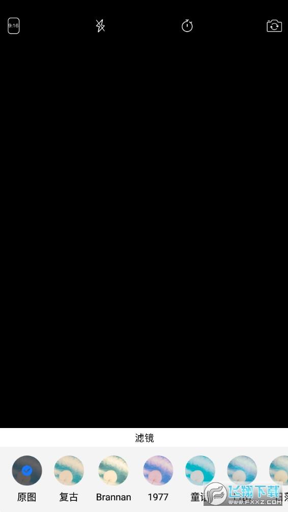 时间打卡记录相机v1.0 安卓版截图2