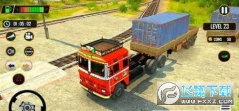 交通运输达人安卓版v0.1截图2