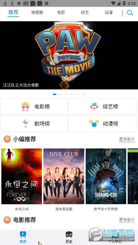 折��影�app