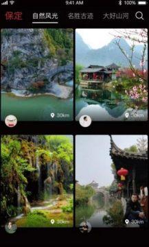 云视游最新app