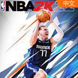 NBA2K22飛雷神修改器穩定版免費版