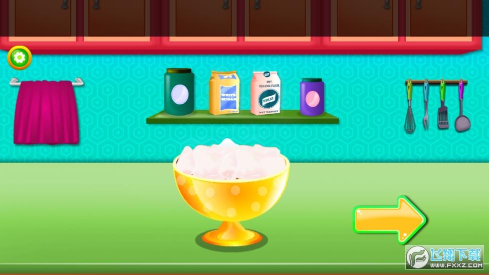 烹�超�糖醋�u安卓版v1.2官方版截�D1