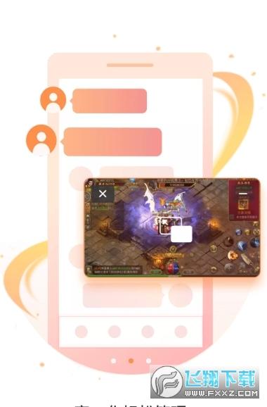 �玩世界盒子截�D1