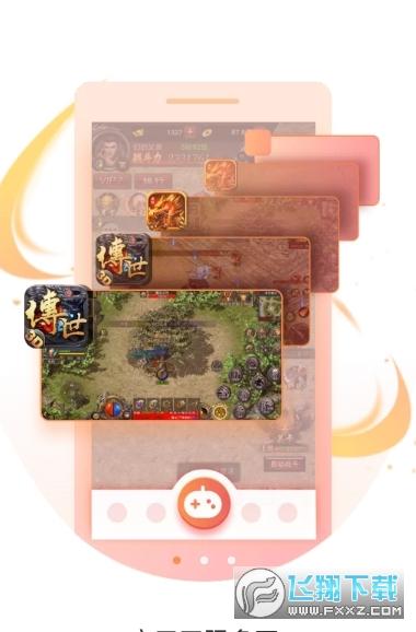 �玩世界盒子截�D2