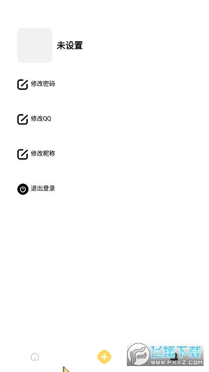 喵便�app1.2.4官方版截�D2
