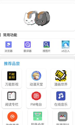 坨子大�app免卡密版1.3.9免�M版截�D1