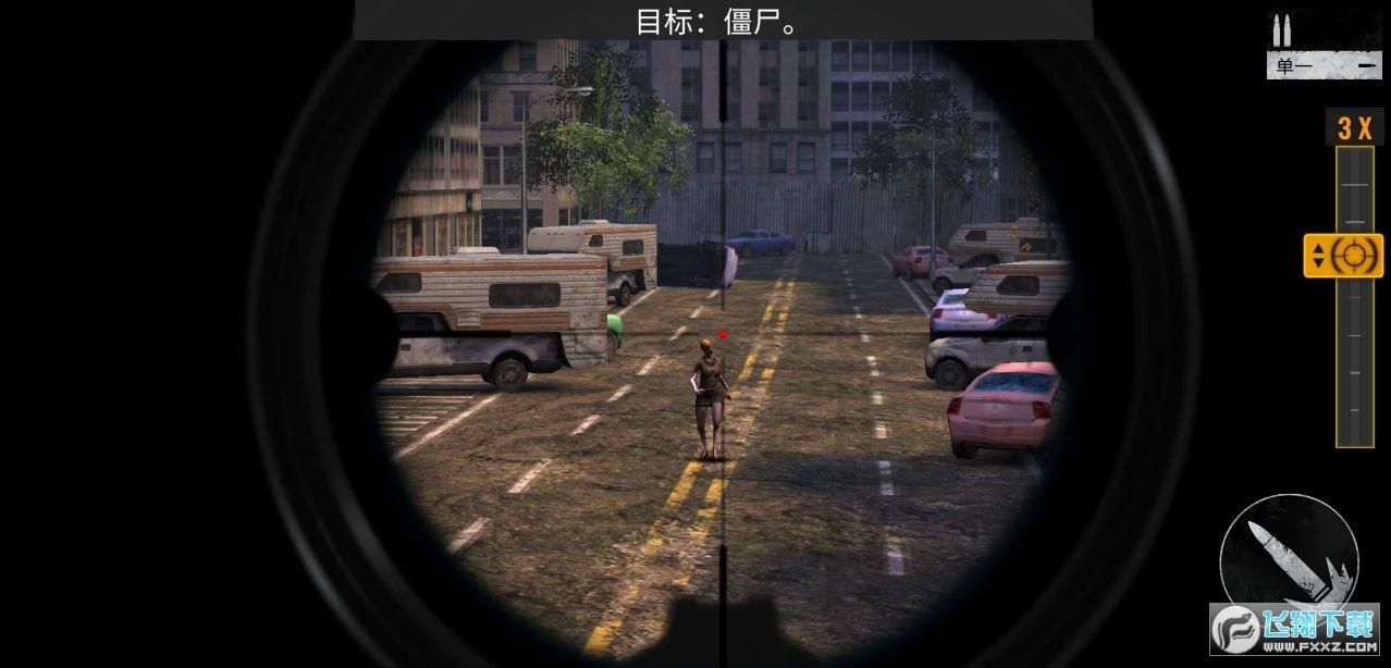 狙击手僵尸无限金币版v1.43.0最新版截图1