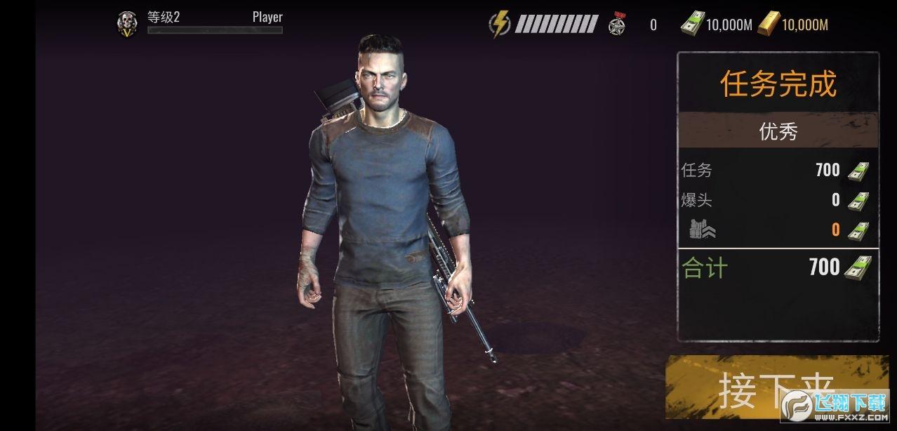 狙击手僵尸无限金币版v1.43.0最新版截图0