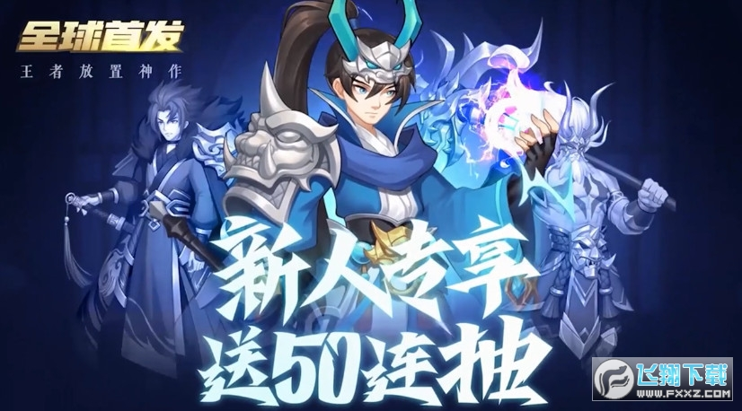 召唤王者安卓版1.0截图3