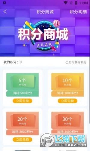 云亦手游v0.7.6 最新版截图3