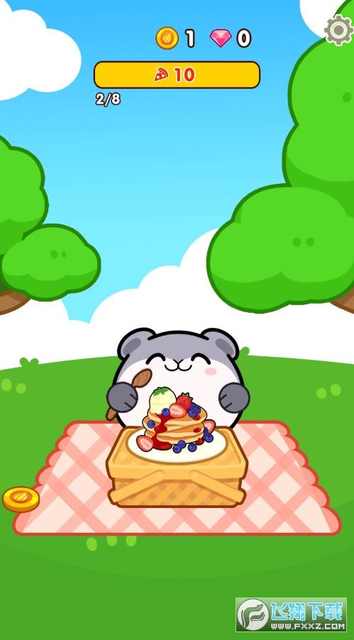 仓鼠野餐派对游戏手机版1.1安卓版截图2