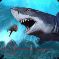 饥饿的鲨鱼狙击手3D无限金币版v1.1.7最新版