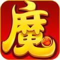 仙魔传奇(仙侠RPG)官方手游