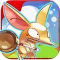 糖果打老鼠(卡通风格塔防)安卓版手游 v1.1