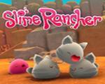 史莱姆牧场主(Slime Rancher)硬盘版