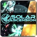 太阳能改进:Solar Ascension破解版 V0.1.17