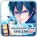 梦幻之星在线2ES:PSO2es V2.3.0