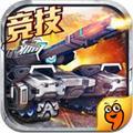坦克之战破解版 v3.2.0