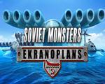 苏联地效飞行器(Soviet Monsters: Ekranoplans)中文硬盘版