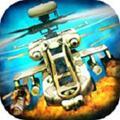 CHAOS战斗直升机破解版