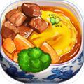 大中华食堂安卓版v1.1.1